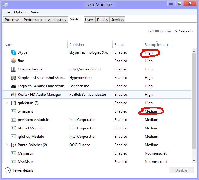 Task Manager Startup Apps